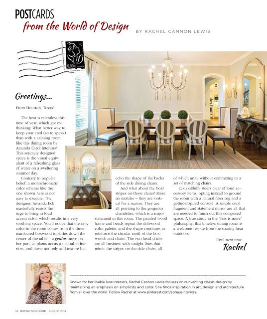An Amanda Carol Interiors Project Has Been Published!! House U0026 Home  Magazine Louisiana