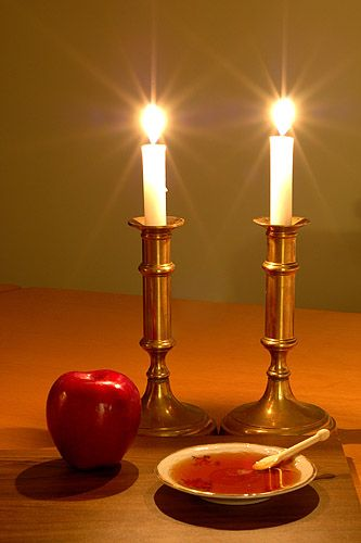 The Jewish New Year of Rosh Hashanah begins tonight at sundown. Although it is a time for introspection and soul-searching, it is also a happy day. Once the holiday prayer service is completed, a kiddush is said and a festive meal is eaten.  Many foods