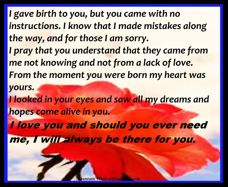 To my son and daughter