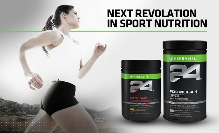nutrition Herbalife 24 range