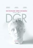 Constantin Georgescu, Simona Georgescu, Theodor Georgescu - Dictionar grec-roman. Volumul II, B - Γ