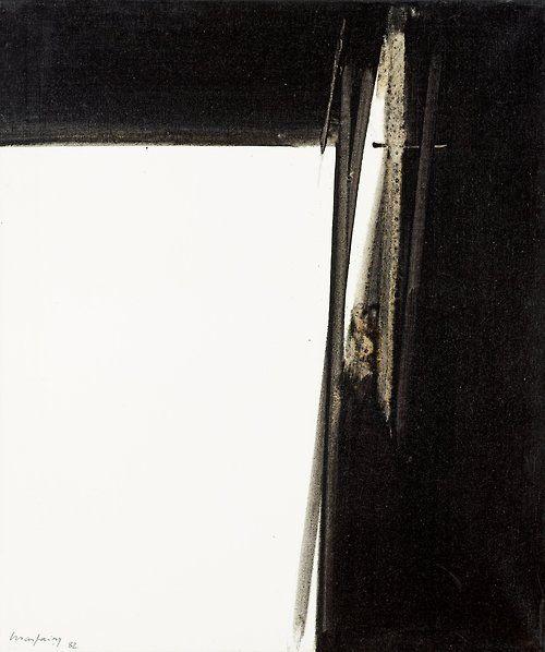 Andre Marfaing(French, 1925-1987) sans titre huile sur toile