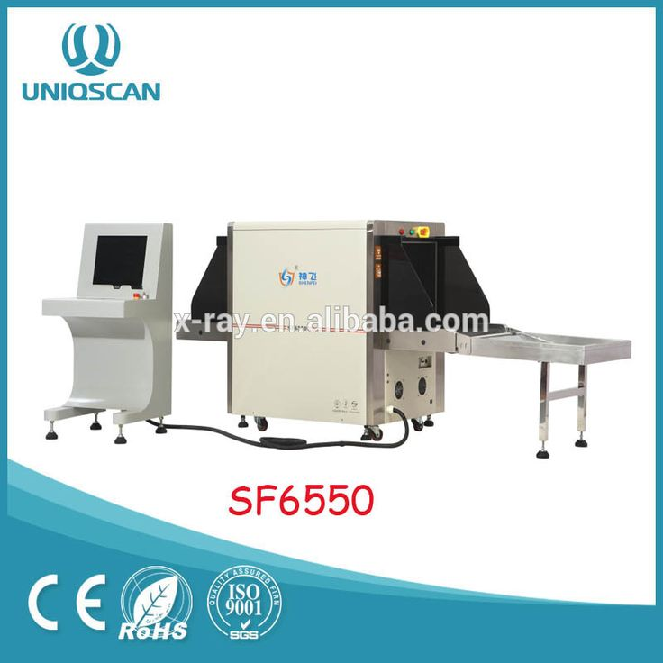"""""""Uniqscan OEM security scanner system, X ray baggage scanner for Hotel/Airport"""""""