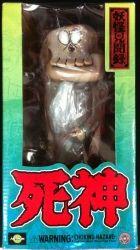 アストロン 妖怪見聞録/ゲゲゲの鬼太郎 死神 通常版/Shinigami(God of Death) -Normal Edition-