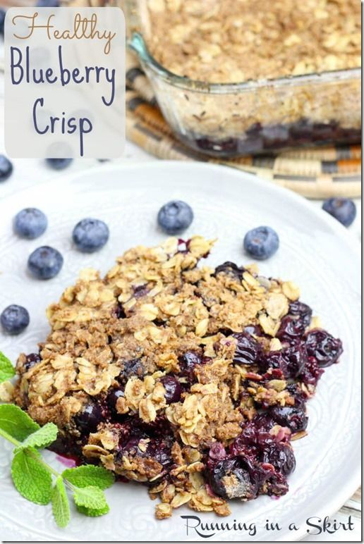 Healthy Blueberry Crisp with chia seeds.  A tasty, easy variation on blueberry cobbler. Wonderful summer desserts! | Running in a Skirt