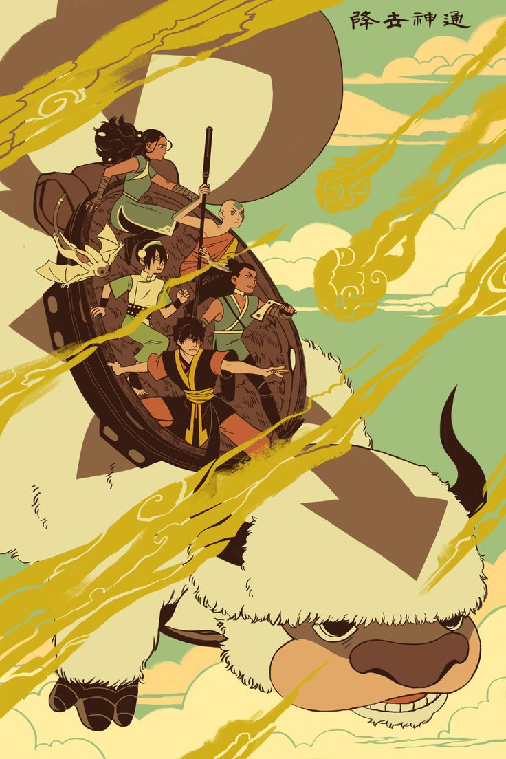 """sarakipin: """"I had the wonderful opportunity to illustrate an Avatar poster for Mondo's Nickelodeon Gallery Show! It will run from December 9th till December 17th! """""""