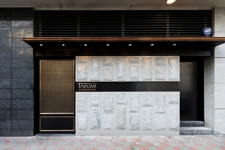 Japanese restaurant shopfront interior design by Mas Studio Limited Hong Kong #mas #masstudio #interior #interiordesign #design #restaurantdesign #restaurant #japaneserestaurant #japanese #modernrestaurant #modern #takumi #takumibydaisukemori #shopfront
