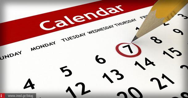 Quick Tip: Εμφανίστε τον αριθμό της εβδομάδας στο Ημερολόγιο (iOS & OS X)