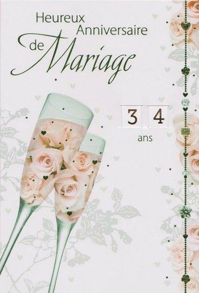http://www.carterie-poitiers.com/cartes-evenements-cartes-mariage-anniversaire-mariage/2165-heureux-anniversaire-de-mariage-de-1-a-99-ans-de-mariage-.html