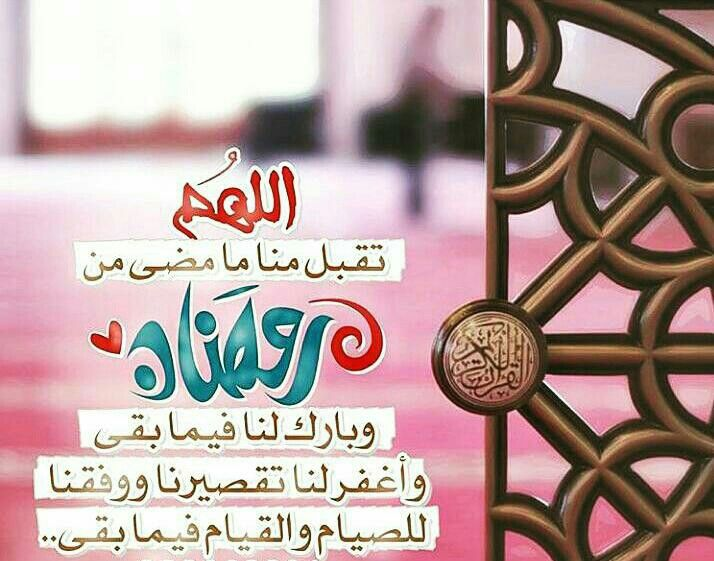 Pin By Ramya On شهر رمضان المبارك و الحج العمرة Calligraphy Arabic Calligraphy Arabic