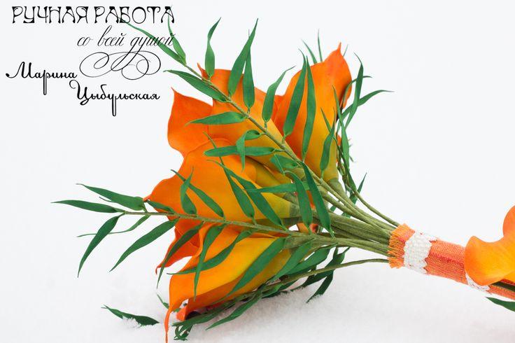 Свадебный букет и бутоньерка из фоамирана. Каллы из фоамирана. Оранжевые каллы.