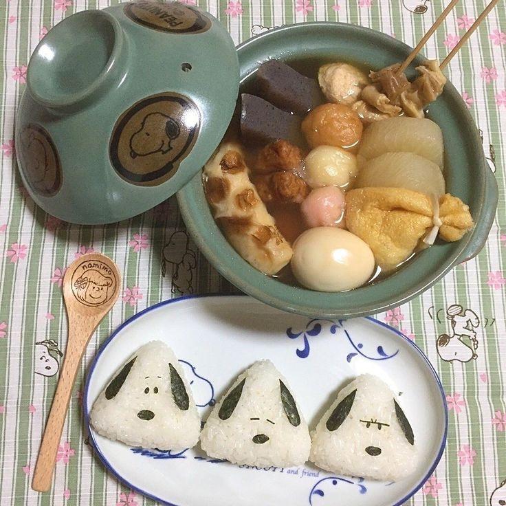 namimoさんのおでん スヌーピーおにぎり #snapdish #foodstagram #instafood #food #homemade #cooking #japanesefood #oden #snoopy #料理 #手料理 #ごはん #おうちごはん #テーブルコーディネート #器 #お洒落 #ていねいな暮らし #暮らし #こどもごはん #デコフード #スヌーピー #おでん #鍋 https://snapdish.co/d/jGbe8a