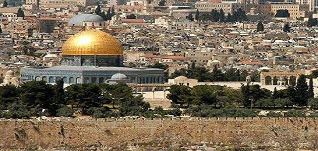 موضوع تعبير عن القدس العربية بالعناصر Dome Of The Rock The Rock Jerusalem