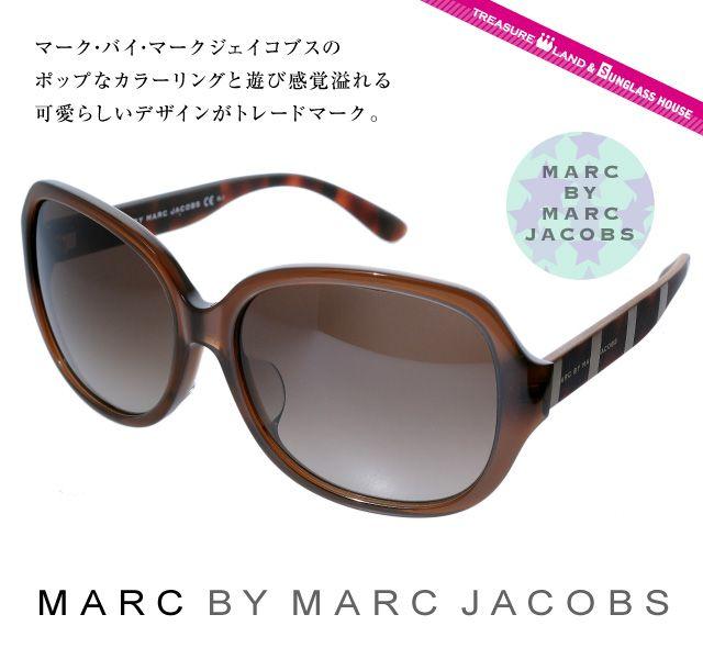 MARC BY MARC JACOBS マークジェイコブス MMJ 344/F/S XZ7/CC ブラウンハバナ&ベージュ/ブラウングラデーション