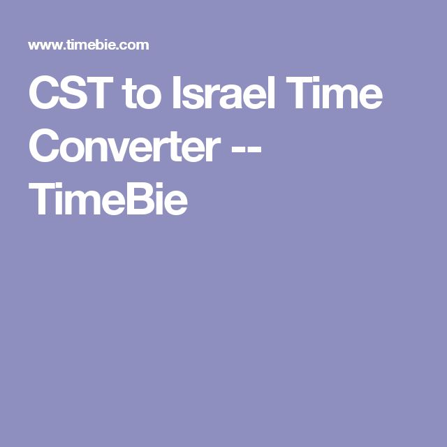 CST to Israel Time Converter -- TimeBie