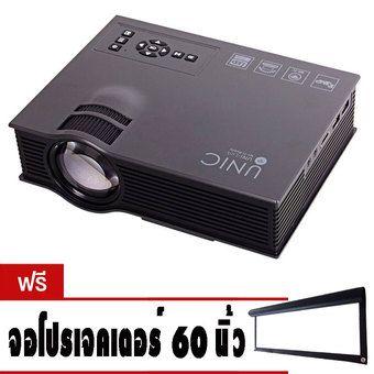 แนะนำสินค้า UNIC UC46 LCD Projector by 9FINAL Full HD 1080P +WIFI Direct 1200Lumens รับฟรี ..จอโปรเจคเตอร์ 16:9 60 นิ้ว ⚝ รีวิวพันทิป UNIC UC46 LCD Projector by 9FINAL Full HD 1080P  WIFI Direct 1200Lumens รับฟรี ..จอโปรเจคเตอร์ 16:9  เช็คราคา | codeUNIC UC46 LCD Projector by 9FINAL Full HD 1080P  WIFI Direct 1200Lumens รับฟรี ..จอโปรเจคเตอร์ 16:9 60 นิ้ว  รายละเอียด : http://buy.do0.us/38o0gi    คุณกำลังต้องการ UNIC UC46 LCD Projector by 9FINAL Full HD 1080P  WIFI Direct 1200Lumens รับฟรี…