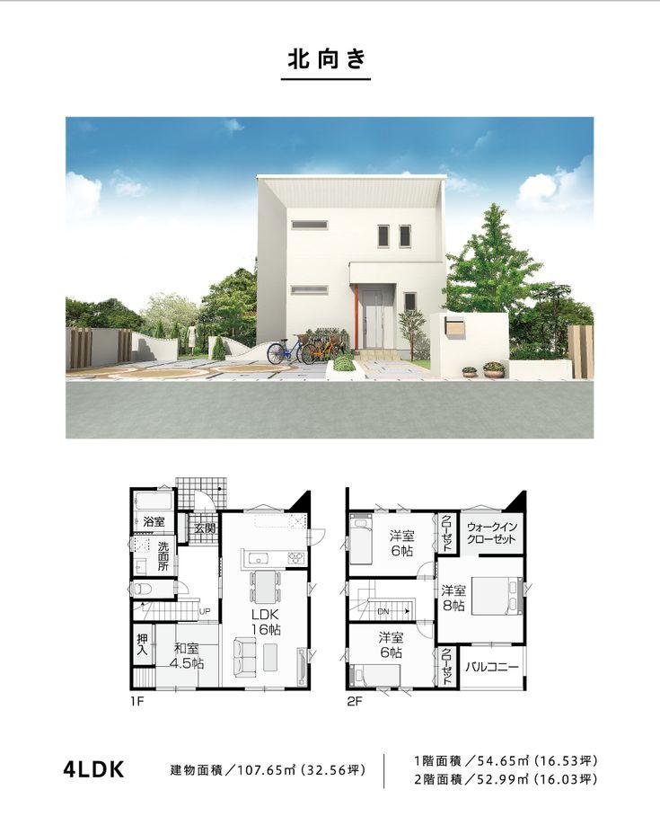 プラン 加古川 姫路で人気のハウスメーカー 注文住宅を建てるなら大工産 加古川 姫路で注文住宅 二世帯住宅を建てるなら大工産 小さな家の間取り ハウス 住宅