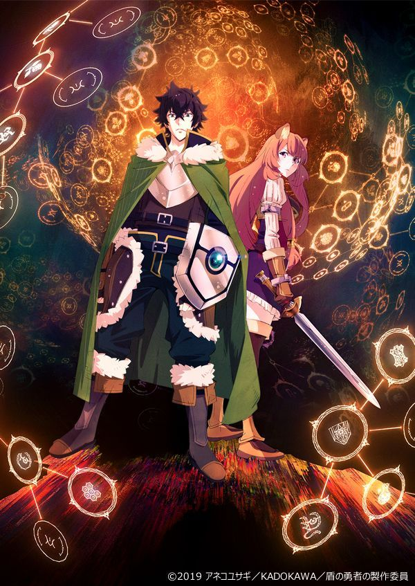 The Rising Of The Shield Hero Anime Visual Anime Characters
