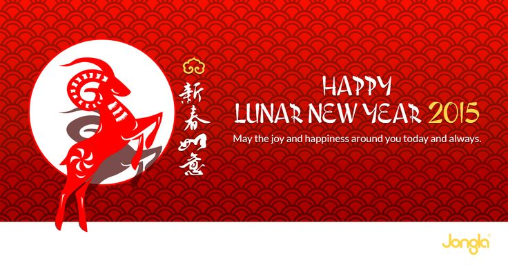 Jongla Team wish you Happy Lunar New Year 2015! Hope the rising sun will bring with it bundles of joy, happiness and luck.
