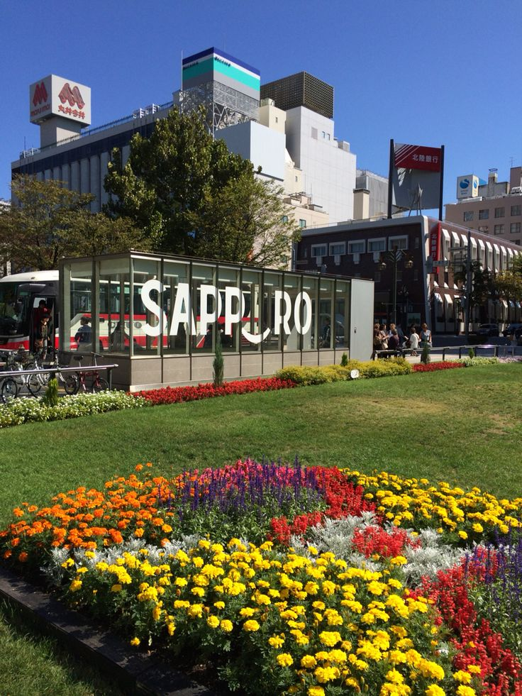 Odori park at  Sapporo, Japan