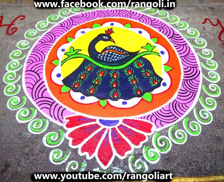 Diwali Rangoli Kolam Designs Images Peacock 2015