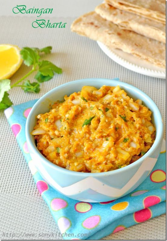 Baingan Bhartha–Oven Roasted Eggplant Recipe