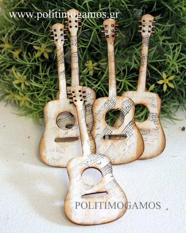 Ξύλινη κιθάρα μαγνήτης | Ανθοδιακοσμήσεις | Χειροποίητες μπομπονιέρες και προσκλητήρια | Είδη γάμου και βάπτισης | Politimogamos.gr
