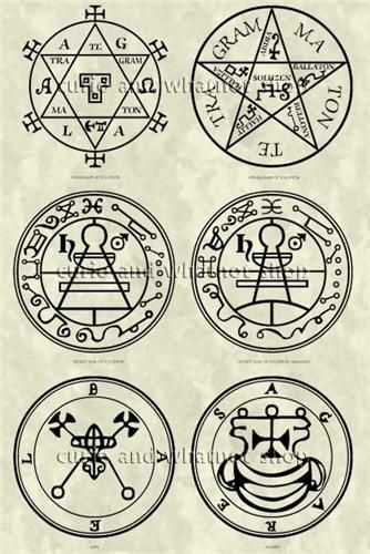 Sigils from the Lesser Key of Solomon - Lemegeton - 1 Of the Arte Goetia (72 Spirits/72 Demons -18pg