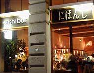 mikawa - Restaurant - Sushi Bar - Lieferservice -