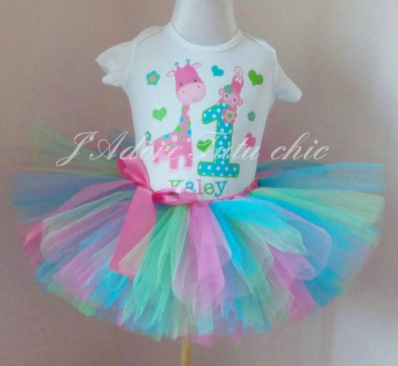 Perfect Outfit for her Party!