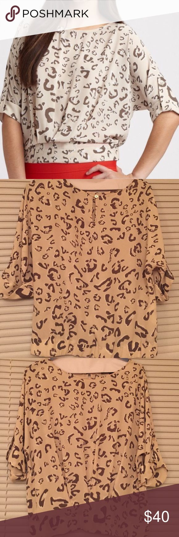 BCBG silk tan animal print batwing top Excellent used condition, easy to dress up and down. Can be worn year round to work or out on the town. BCBGMaxAzria Tops Tees - Short Sleeve