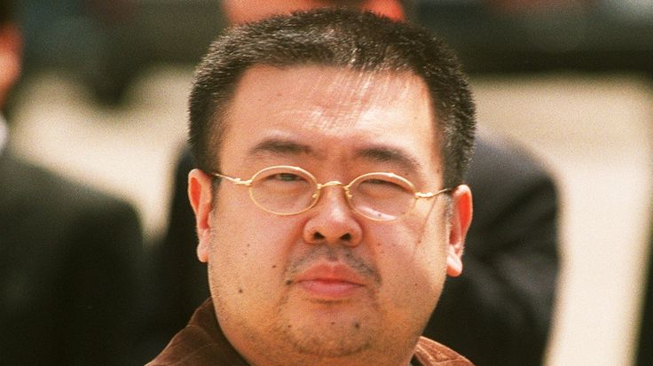 Kim Jong Nam Had Antidote In Bag When He Died In Nerve Agent Attack : The Two-Way : NPR