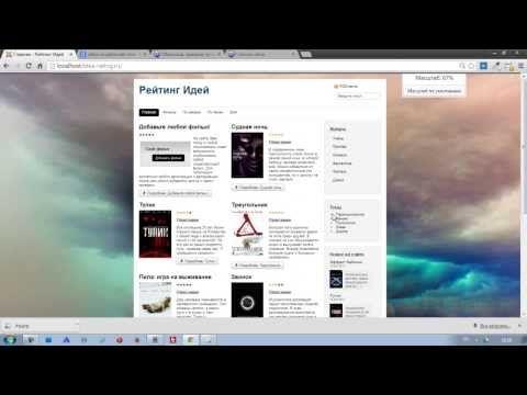 Изменение фона в шаблоне Joomla - YouTube