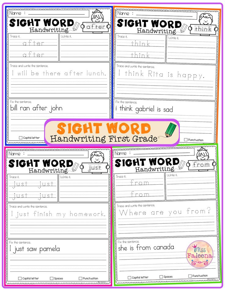 Sight Word Handwriting First Grade Sight word