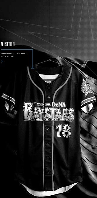 横浜DeNAベイスターズ|ユニホーム  Yokohama DeNA BayStars