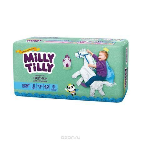 Подгузники-трусики для мальчиков Milly Tilly 5, 9-14 кг, 42 шт  — 997р.  Отличие трусиков-подгузников для мальчиков и девочек: исходя из анатомических особенностей усилены разные зоны впитываемости, использован разный эмоциональный дизайн. Мягкий дышащий материал позволяет свободно циркулировать воздуху внутри подгузника. Комфорт в движении - супермягкий широкий поясок из многочисленных эластичных резиночек надежно фиксирует трусики и при этом не стесняют движений малыша. Комфортная защита…
