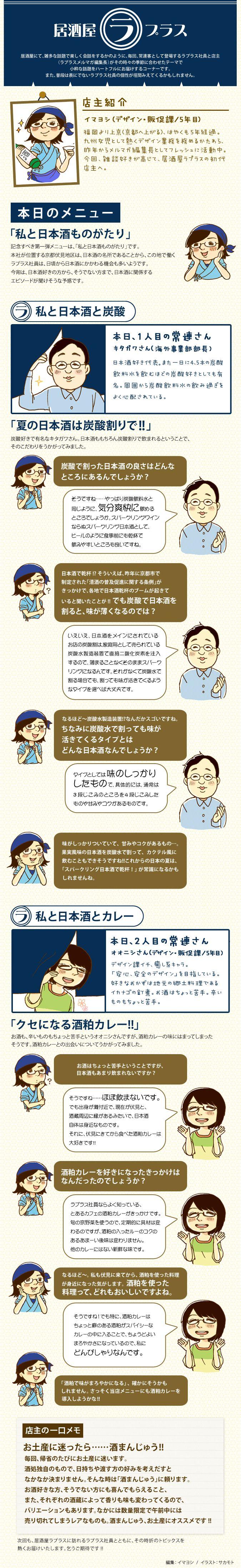 コラム記事01
