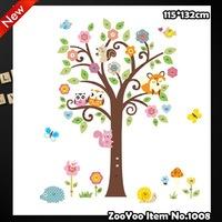 Zooyoo originale: zy1008/albero 135cm/cantando& gufo animali della foresta per scorrere albero fiori peri ragazzi le ragazze&/muro decalcomania produttore