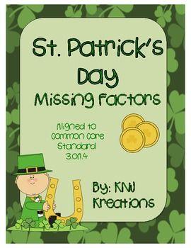 St. Patrick's Day Missing Factors Multiplication Sheet - FREEBIE