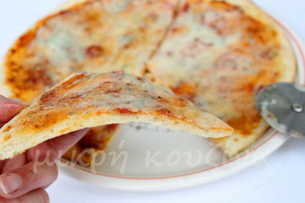 μικρή κουζίνα: Πίτσα γκοργκοντζόλα