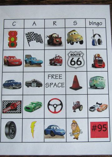 free printable cars bingo