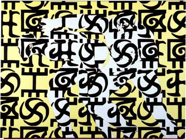 Owusu-Ankomah. Movement No. 1