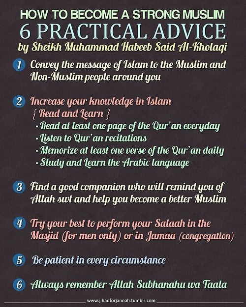 How to become a Strong Muslim