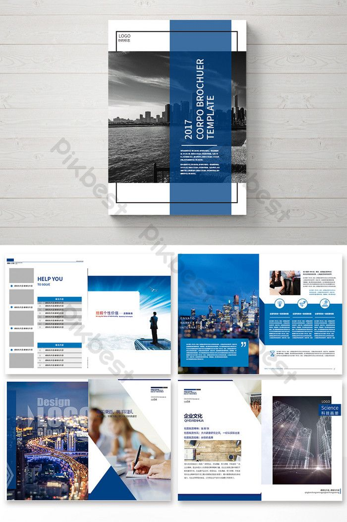 Simple Blue Business Investment Package Company Profile Design