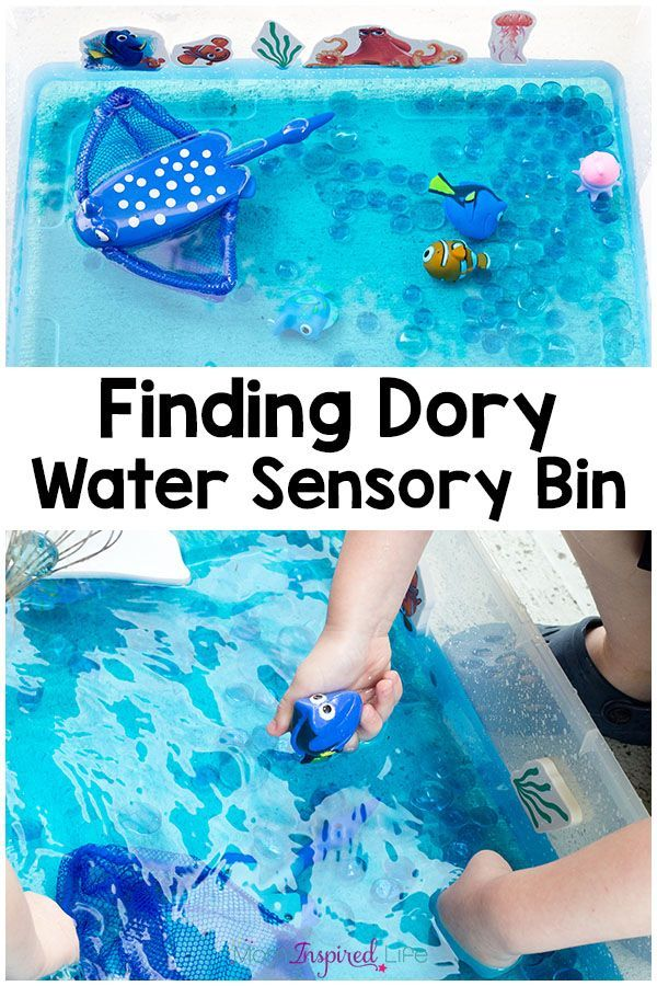 This Finding Dory ocean sensory bin is a fun way to celebrate the movie and would be the perfect addition to a Finding Dory birthday party!