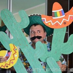 Сценарий мексиканской вечеринки