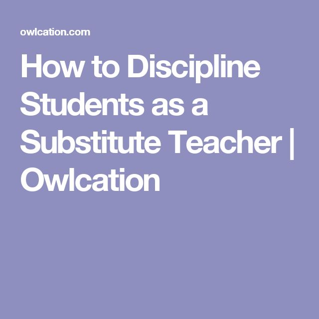 what makes a good substitute teacher essay Learn the art of brilliant essay writing with help from our teachers what makes a good teacher there are many excellent qualities a good teacher should have.