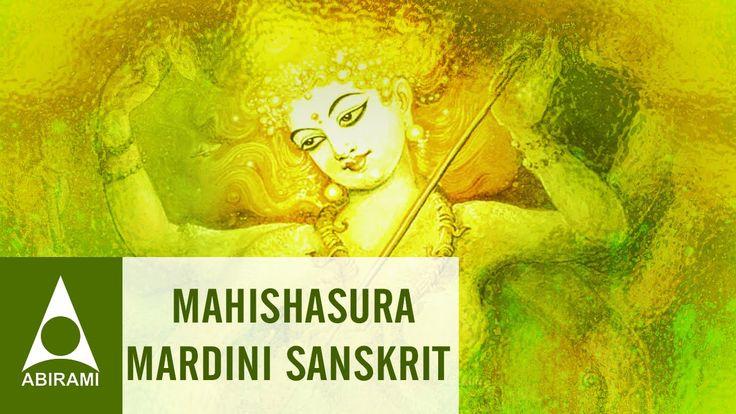 mahishasura mardini lyrics in tamil pdf