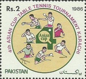 4th Asian Cup Table Tennis Tournament, Karachi