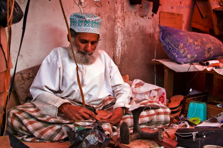 Shoe Repair, Oman: Travel Photos, People Photography